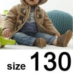 Brown size130