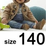 Brown size140